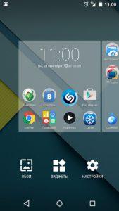 Android как удалить виджет
