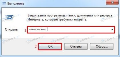 Err name not resolved Android как исправить