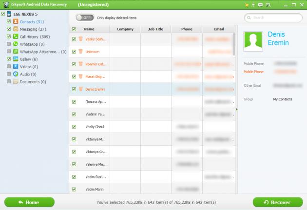 Fonepaw Android data recovery как пользоваться