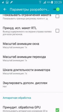 Как Андроид сделать быстрее