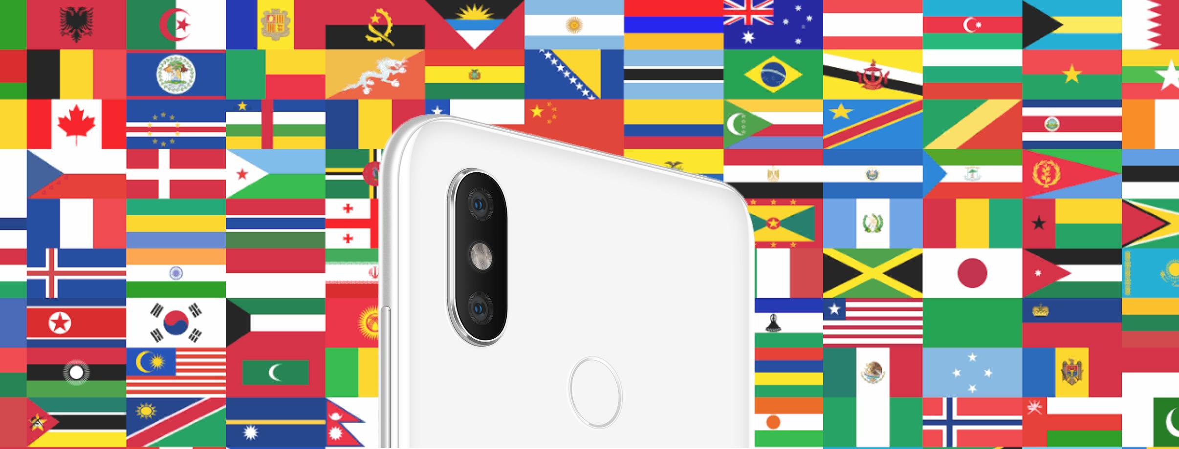 Как изменить регион на Андроид ТВ