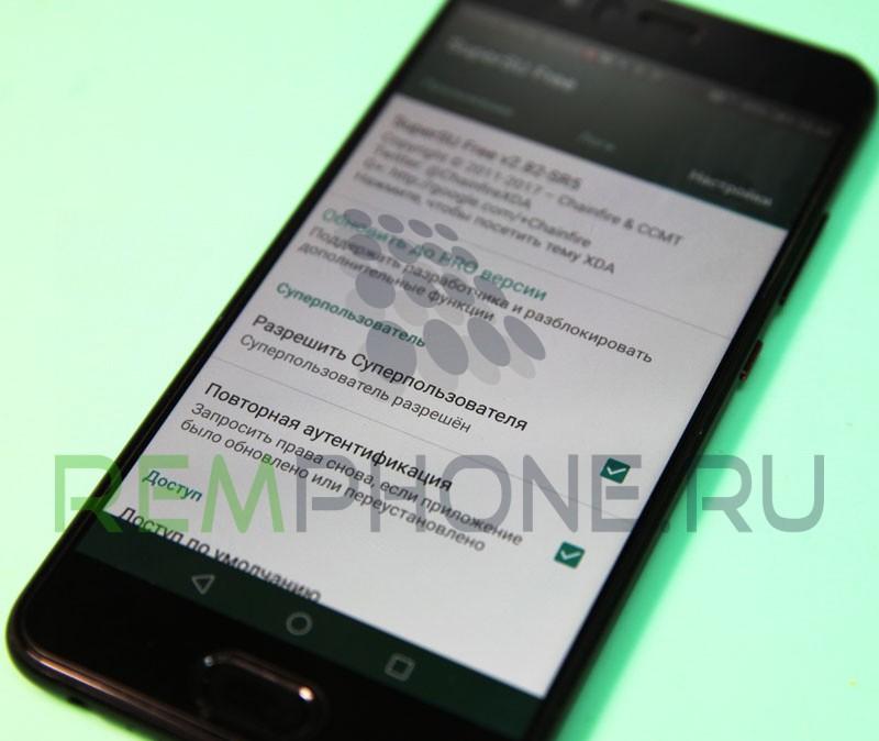 Как изменить регион в телефоне Андроид Хуавей
