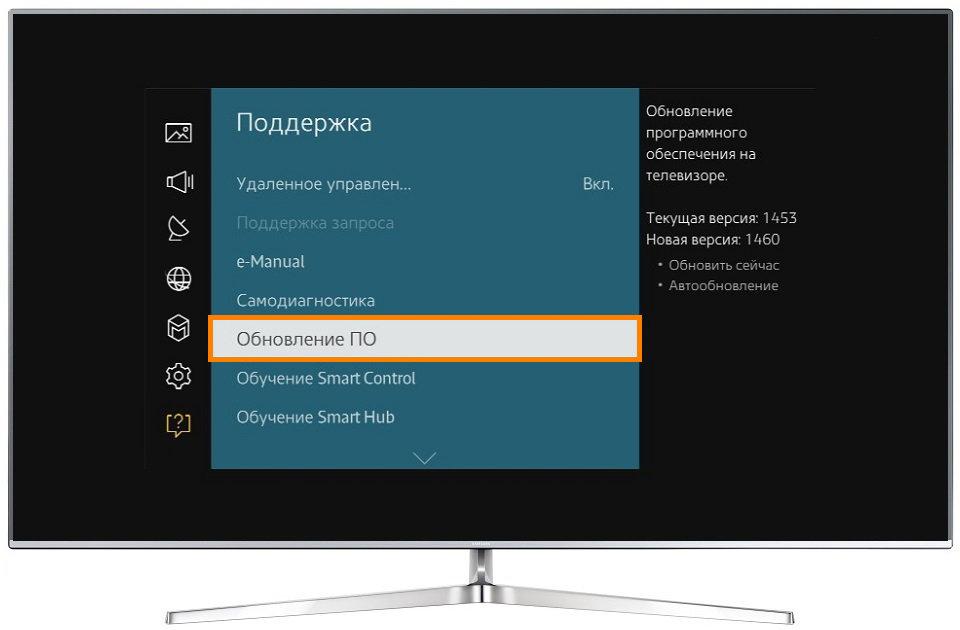 Как обновить Андроид на телевизоре