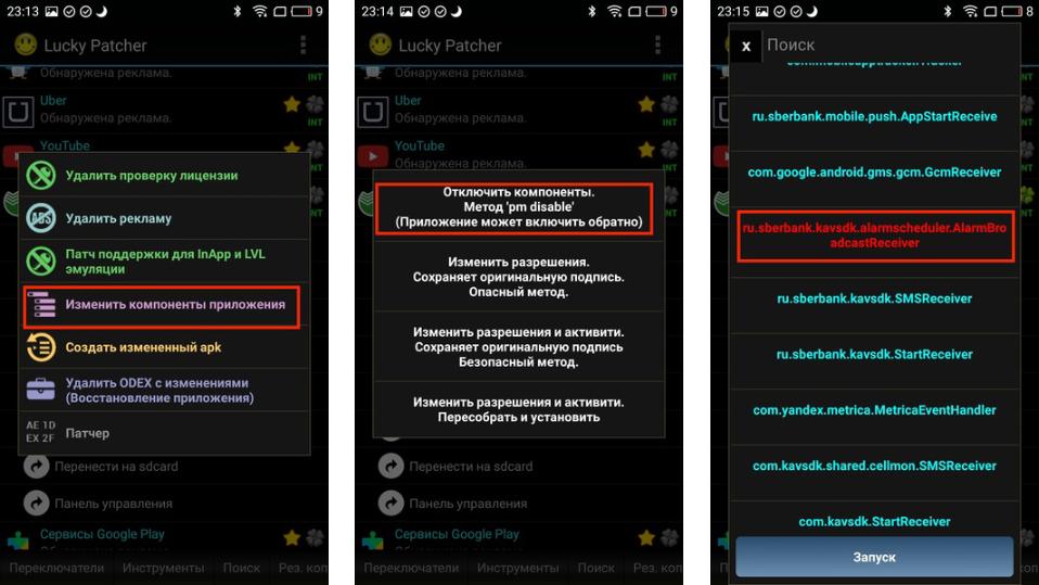 Как обновить Андроид на Meizu м3 ноутбук