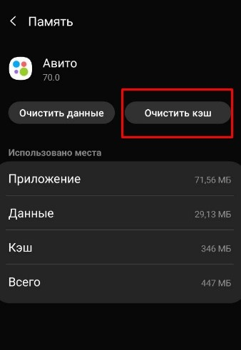 Как очистить корзину на Андроиде Xiaomi redmi