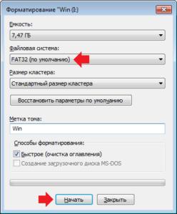 Как переместить приложения на Хонор 7а версия 8 1 0 на сиди карту