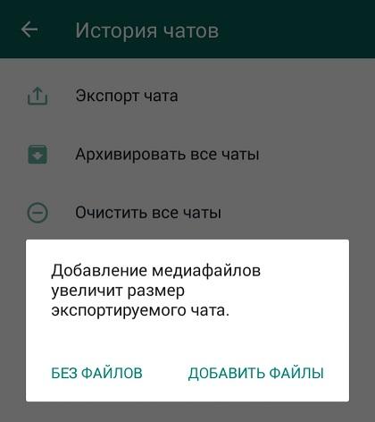 Как перенести whatsapp с Андроида на Айфон бесплатно 5s