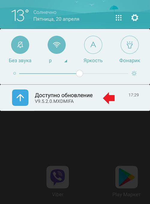 Как переустановить Андроид на Xiaomi