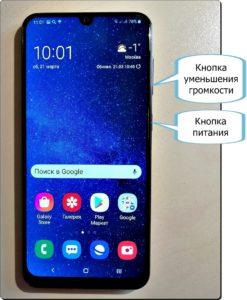Как перезагрузить Андроид Самсунг