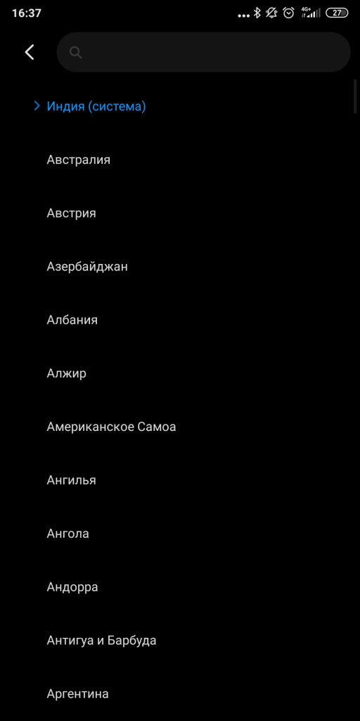 Как поменять регион на Андроиде Сяоми редми