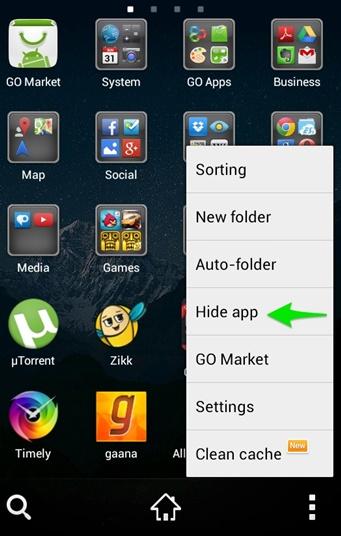 Как скрыть приложение на Андроид ЗТЕ