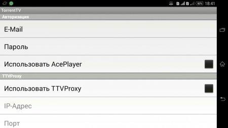Как смотреть Торрент ТВ на Андроид приставке