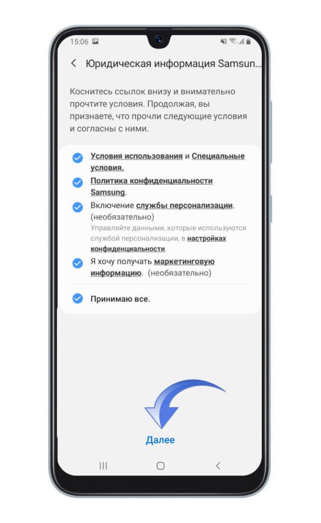 Как создать аккаунт Гугл на Андроид Самсунг