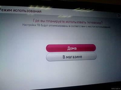 Как убрать рекламу на Андроид ТВ