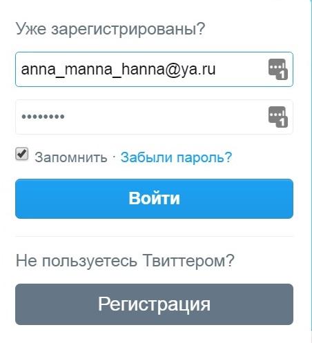 Как удалить Твиттер аккаунт с телефона Андроид