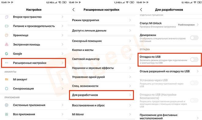 Как удалить встроенные приложения на Андроид Сяоми