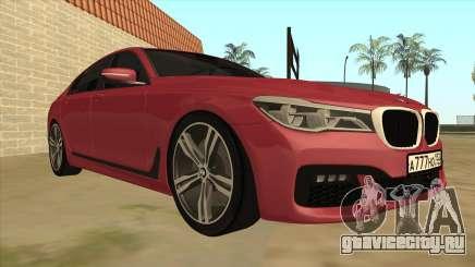 Как устанавливать моды на GTA SA Андроид