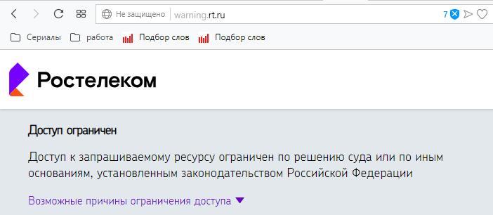 Как установить linkedin на Андроид в россии