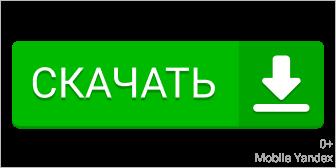 Как установить НФС мост вантед на Андроид