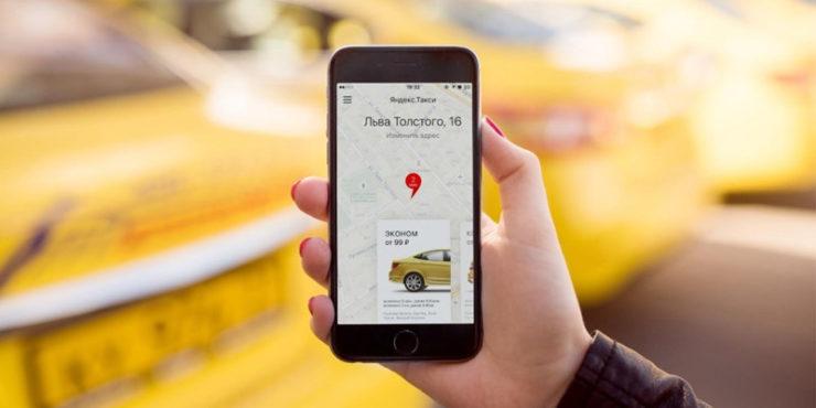 Как установить Яндекс такси на Андроид бесплатно