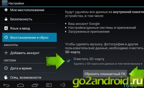 Как вернуть предыдущую версию Андроид на Хуавей