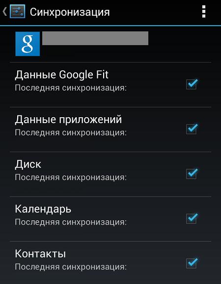 Как включить автосинхронизацию на Андроид Хуавей