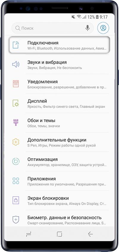 Как включить 2 линию на Андроиде Самсунг