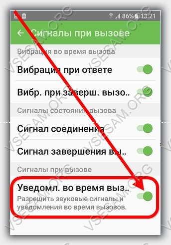 Как включить 2 линию на Андроиде Хуавей