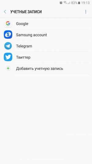 Как восстановить удаленный контакт на Андроиде Самсунг