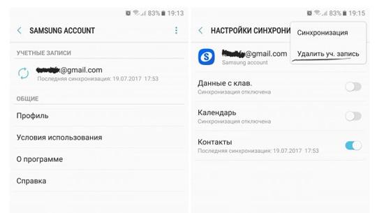 Восстановление контактов на андроид без резервной копии
