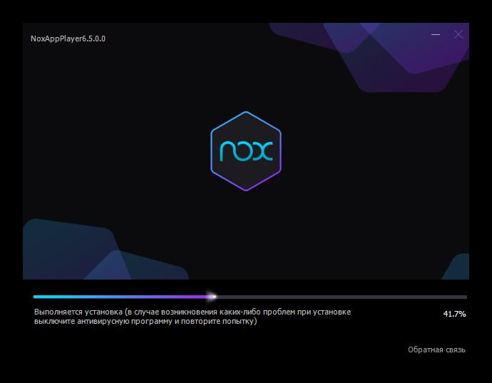 NOX как обновить до Android 7
