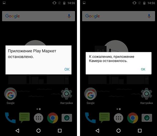 Приложение system не отвечает Android — как исправить