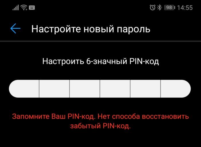 Забыл графический ключ Андроид как разблокировать Хонор