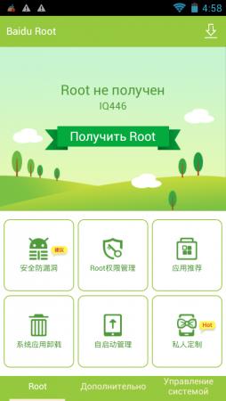 Как удалить baidu root с Андроида