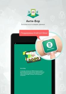 Как удалить бесплатную версию касперского на Андроид