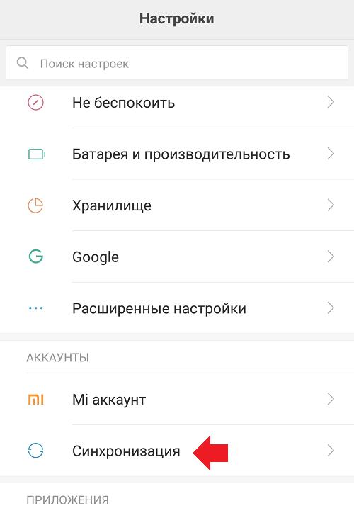 Как удалить приложение ютуб с телефона Андроид