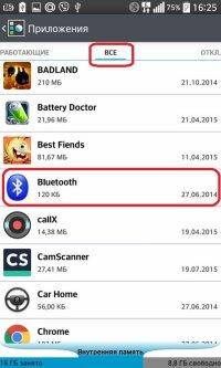 Как удалить все устройства bluetooth Android