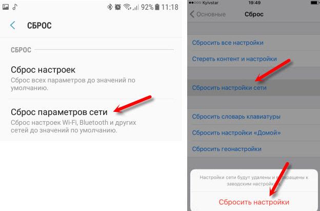 Как улучшить прием вай фай на Андроид
