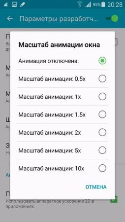 Как ускорить планшет Андроид