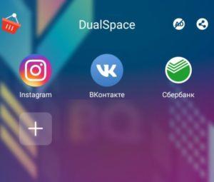 Как установить два приложения на Андроид