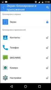 Как установить 2 приложения вк на Андроид