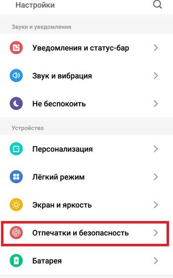 Синтаксическая ошибка на Андроид как исправить