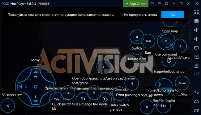 Как в NOX player изменить версию Андроида