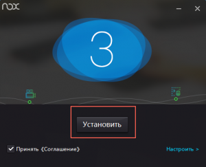 Как в NOX поставить Андроид 4 4
