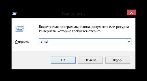 Как разблокировать планшет Андроид если забыл пароль