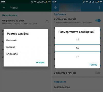 Как увеличить шрифт на Андроиде ксиаоми редми