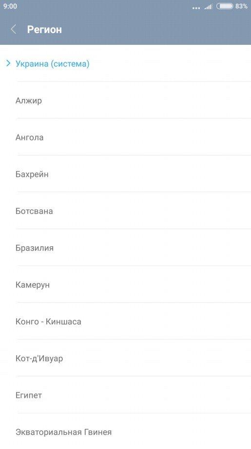 Как выбрать регион на Андроиде explay