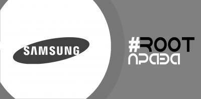 Как включить рут права на Андроид Самсунг