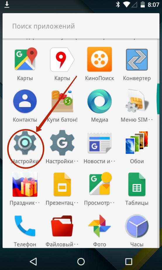 Как закрыть все вкладки на Андроиде