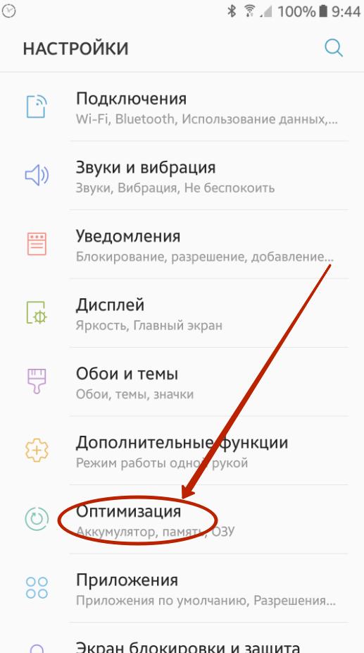 Как закрывать вкладки на Андроиде